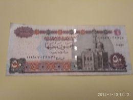 50 Pound 1993 - Egipto