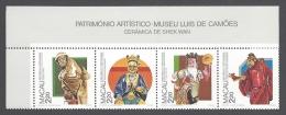 MACAU 1987 LUIS DE CAMOES Nº 569/572 - 1999-... Sonderverwaltungszone Der China
