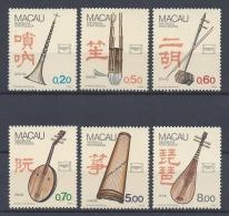 MACAU 1986 AMERIPEX 86 Nº 552/557 - 1999-... Région Administrative Chinoise