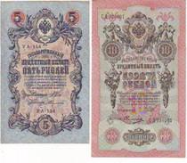 URSS - RUSSIE - 2 Billets Comme Neufs - De 5 Et 10 Roubles ( Rubles ) - De 1909 - - Russia