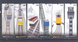Año 2010 Nº 3494/9 Funiculares Y Ascensores Publicos - Nuevos