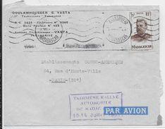 """MADAGASCAR - 1953 - ENVELOPPE Par AVION De TANANARIVE """"TROISIEME RALLYE AUTOMOBILE"""" => PARIS - Covers & Documents"""