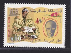 MAROC N°  608 ** MNH Neuf Sans Charnière, TB (D4267) UNESCO, Année Internationale De L'éducation - Morocco (1956-...)