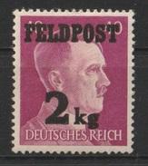 Feldpostmarken / Freimarke Deutsches Reich Mit Aufdruck FELDPOST 2 KG /  MiNr.: 3 - Deutschland
