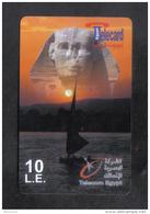 EGYPT RARE PHONECARD - Egypt