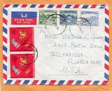 Pakistan Cover Mailed To USA - Pakistan