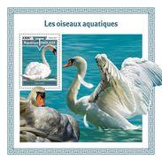 Togo. 2017 Water Birds. (621b) - Swans