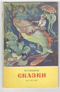 RUSSE .  CONTES POUR ENFANTS. 1960. - Livres, BD, Revues