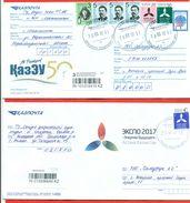 Kazakhstan 2013-17.Two Customized Envelopes Of Kazakhstan Passed The Mail. - Kazakhstan