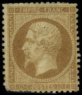 Gomme Non Originale N° 21, 10c Bistre, Qq Dents Courtes, Cl, Léger Défaut. - Stamps