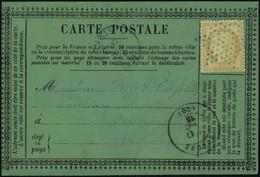 Lettre N° 59, 15c Bistre Obl Etoile Bleue + Cad Paris S/CP Pour Beaune Dec 1875, T.B. - Stamps