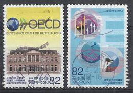 JAPAN 2014 - 50th ANNIVERSARY AS MEMBERSHIP OF THE OECD - CPL. SET - USED OBLITERE GESTEMPELT USADO - 1989-... Emperor Akihito (Heisei Era)