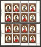 006086 Canada 1979 Colonels 17c Plate Block Set MNH - Num. Planches & Inscriptions Marge