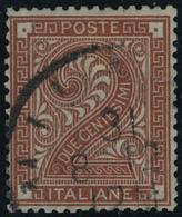 Oblitéré N° 2a, 2c Brun Rouge Sans La Surcharge ESTERO, Superbe, RRR, 1 Des 4 Ex Connus Oblitérés, Signé Diéna + Colla + - Stamps