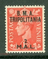 Tripolitania: 1948   KGVI 'B.M.A. Tripolitania' OVPT   SG T2    2l On 1d    MH - Tripolitania