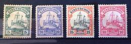 Kiautschou 1900 Colonie Allemande Yvert Et Tellier N°2 à 5 - Colonie: Kiautchou