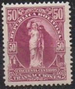 Bolivia 1934. **. H&A #52. Perf. 12.5 Bs0,50 Clarete. Transacciones  See Desc. - Bolivia