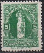 Bolivia 1940-47 **. TIPO H&A #63. Perf. 11.5x11 Bs5,00 Verde. Transacciones  See Desc. - Bolivia