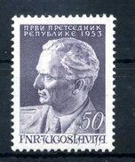 1953 JUGOSLAVIA SET MNH ** - 1945-1992 Repubblica Socialista Federale Di Jugoslavia