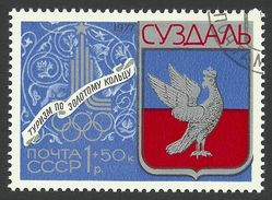 Russia, 1 R + 50 K. 1977, Sc # B109, Used - Usati