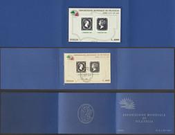 1985 Italia BF1 Foglietto Penny Black Fdc  Usato - 6. 1946-.. Repubblica
