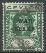 Ceylon. 1918-19 War Stamp. 3c (Die B) Used. SG 332 - Ceylon (...-1947)
