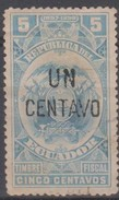 Ecuador 1899 Fiscal Uso Mposta 1v (*) - Ecuador