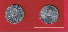 Corée Du Nord  --  1 Won 1987 --  Km # 18   --  état  SPL - Korea, North