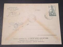 FRANCE / COLONIES GÉNÉRALES - Enveloppe  De L 'entraide De L 'aviation Avec Timbre ,de Brazzaville En 1944-  L 11541 - Otros