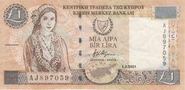 (B0474) CYPRUS, 2001. 1 Pound. P-60c. VF - Chypre