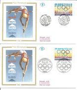 Pays Olympiques   1992   Conjointement France Et Espagne Avec Feuille Explicative - 1990-1999