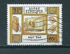1989 Ethiopia Handschrift Used/gebruikt/oblitere - Ethiopië