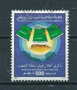 1990 Libië Books Used/gebruikt/oblitere - Libië