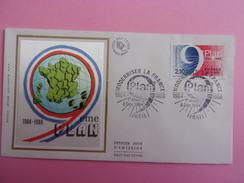 FRANCE FDC 1984 YVERT 2346 MODERNISER LA FRANCE - FDC