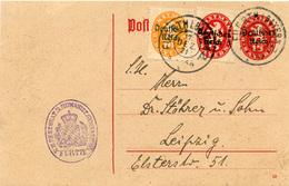 (Lo1372) Ganzs. DR Dinst St. Fürth N. Leipzig - Germany
