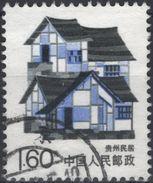 CHINE CHINA Poste 2929 (o) Construction Provinciale étage Mansardé - 1949 - ... People's Republic