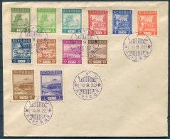 WW2 Japanese Occupation Sumatra Set On Cover 'Medan 20.9.22' - Netherlands Indies