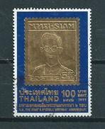 1999 Thailand Bhumibol,golden Stamp Used/gebruikt/oblitere - Thailand