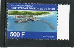 2015 CAMEROUN - Port - Cameroon (1960-...)