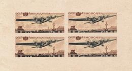 URSS USSR 1937 -  Souvenir Sheet. Mi # Block 3. MNH. Start 1 Euro. - 1923-1991 URSS