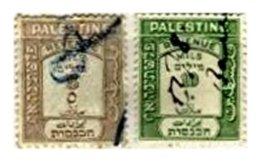 PALESTINE, Revenues, Used, F/VF - Palestina