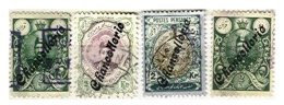 PERSIA, Revenues, Used, F/VF - Iran