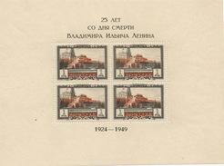 URSS USSR 1949 -  Souvenir Sheet. Mi # Block 11A MNH. Start 1 Euro. - 1923-1991 URSS