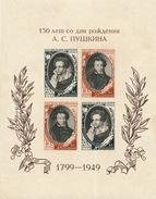 URSS USSR 1949 -  Souvenir Sheet. Mi # Block 12 MNH. Start 1 Euro. - 1923-1991 URSS
