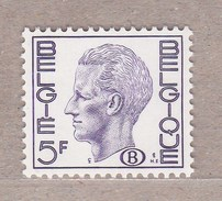 1974 Nr S70P5** Polyvalent Papier, Postfris Zonder Scharnier,Koning Boudewijn. - Service