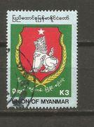 BIRMANIA MYANMAR BURMA YVERT NUM. 231 USADO - Myanmar (Burma 1948-...)
