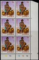 B0773 ZAMBIA 1981, SG 339 5n Definitive, Pottery Making,  MNH Control Block Of 6 - Zambia (1965-...)