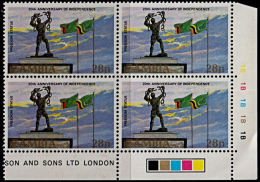 A5906 ZAMBIA 1984, SG 418 20th Anniv Independence, MNH Control Block Of 4 (Bottom Right Of Sheet) - Zambia (1965-...)