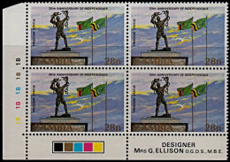 A5905 ZAMBIA 1984, SG 418 20th Anniv Independence, MNH Control Block Of 4 (Bottom Left Of Sheet) - Zambia (1965-...)