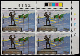 A5904 ZAMBIA 1984, SG 418 20th Anniv Independence, MNH Control Block Of 4 (Top Right Of Sheet) - Zambia (1965-...)